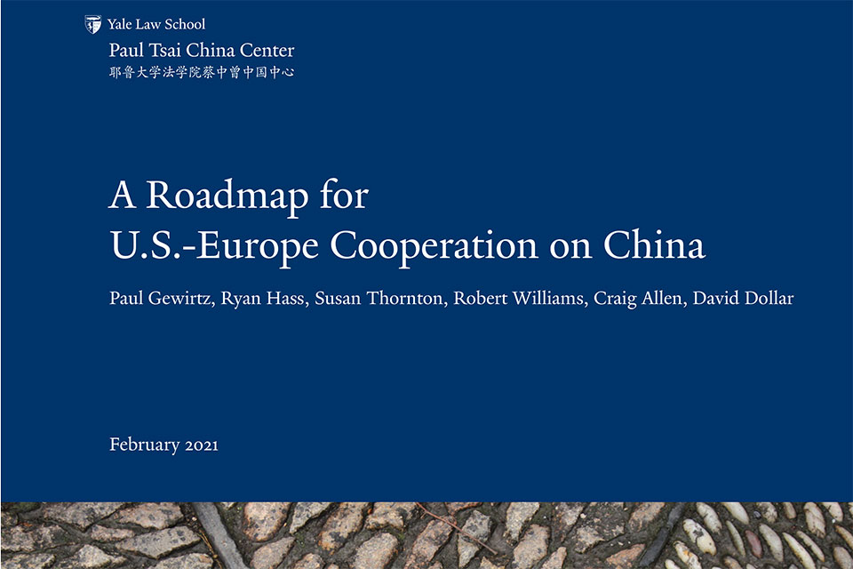 A portion of the cover of the report from the China Center