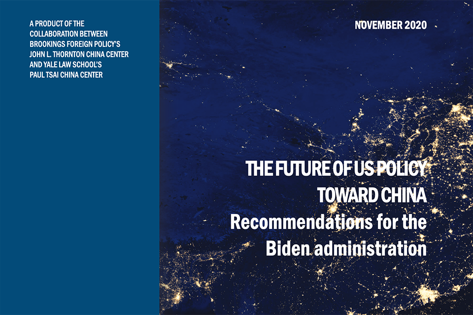 China Center Releases New Report on U.S.- China Policy with Brookings Institution