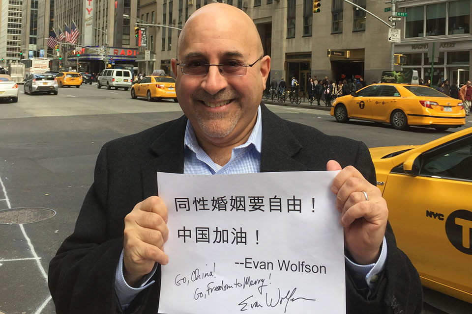 Evan Wolfson Discusses Recent Trip to China with the Tsai Center